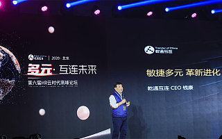 第六届HR云时代高峰论坛在京举办,多元化用工或将成为行业主流模式