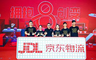 京东物流明年或将启动香港IPO,物流资本大战愈演愈烈!