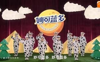 """兜兜转转,蒙牛还是动了妙可蓝多的""""奶酪"""""""