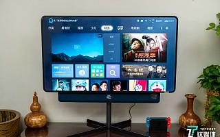 "TCLXESS旋转智屏A200Pro评测:既是""巨屏手机"",又是家庭影院 | 钛极客"