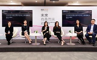 亚马逊全球开店中国发布 2021 年战略重点 持续推动企业向线上模式转型