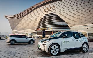 【动点汽车】大众新电动车、法拉第未来新动态、恒大汽车恒驰 1