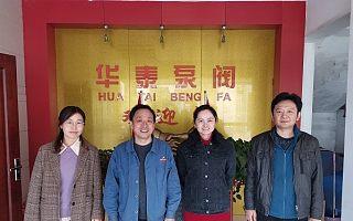 江苏省技术创新中心如何建设-一对一服务