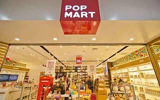 为什么说泡泡玛特拉开了新消费时代的序章?|T-EDGE倒计时1天