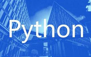 Python自学指南:0基础如何成为高手?