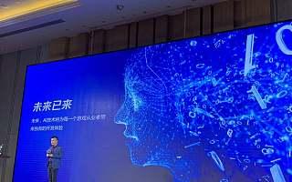 腾讯互娱副总裁崔晓春:仅将游戏云化没意义,原生云游戏引擎拉近虚拟跟现实