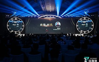 """和讯""""财经中国2020年会""""在京举行 聚焦《时间经济》助力新时代"""
