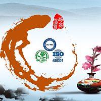 山东省QES三标一体化管理体系认证