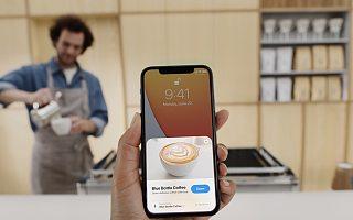 苹果App Clip或在酝酿一场革命