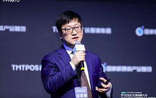 闪马智能彭垚:异常空间管理将成智慧城市下一爆发点 | 2020 T-EDGE全球创新大会