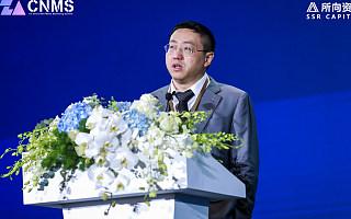 行云集团董事王维:供应链交付是直播电商的痛点