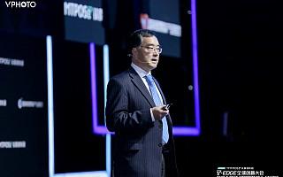 傲林科技董事长、IEEE院士刘震:传统行业数字化转型将是中国数字经济发展的主赛道 | 2020 T-EDGE全球创新大会