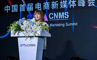 无忧传媒总裁李琳:MCN打开营销天花板,实现品效合一