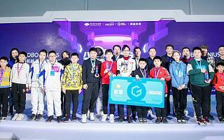 向着星辰和大海|2020 Robo Genius 总决赛在中国科学技术馆圆满举行