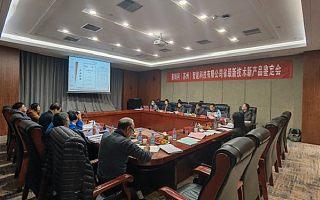 苏州姑苏科技创新创业领军人才项目申报流程-一对一服务
