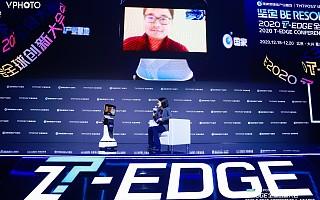 服务机器人已至拐点,企业应当保持创新  | 2020 T-EDGE全球创新大会