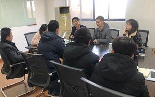 苏州工业园区高新技术企业培育入库申请条件-100万元扶持资金
