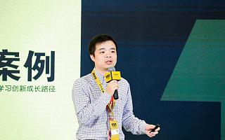 """频频被Cue!京东智联云成2020 TOP100 Summit""""技术标兵"""""""