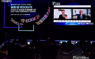 美中贸易委员会主席:拜登政府更愿意与中国合作 | 钛媒体 T-EDGE