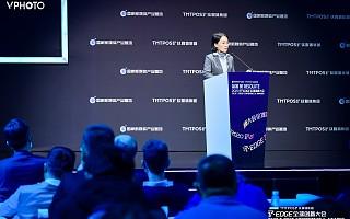 2020 T-EDGE | 钛媒体赵何娟:2020再怎么风云变幻,我们坚持创新坚持开放坚持理想的信念没有变