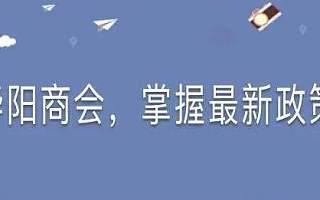 """四川天府新区党工委委员会议传达学习中央经济工作会议精神,确保""""十四五""""迈好第一步、打开新局面。"""