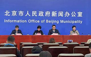 北京疫情防控新举措:倡导在京过节、地铁限流、高校分批组织学生离校返校 钛快讯