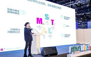 新东方Kids+发布STEAM未来幼儿园系列课程,赋能幼儿园科学教育发展