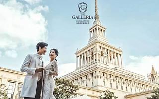 一站式婚庆服务平台格乐利雅完成数千万美元B轮融资,元生资本领投