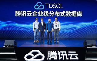 腾讯云数据库品牌整合升级,三大产品线集中发力数据库技术创新突破