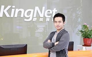 操纵证券市场,恺英网络实控人王悦获刑五年半