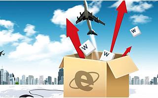 跨境电商又成风口,中国品牌如何在海外开启第二曲线?