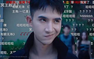 独家专访,逆袭管云鹏:我就是龙王
