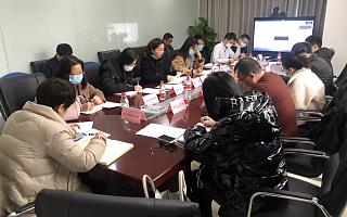 天府新区召开生产性服务业企业与项目调查摸底专题会议
