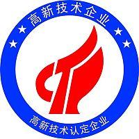 深圳国家高新技术企业认定服务