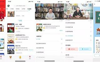原新东方副总裁庄重创立知阅书房,天使轮估值超 2 亿元
