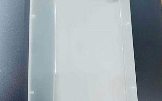 12.29虎哥晚报:蒋凡被中止认定杭州高层次人才;曝荣耀V40保护膜