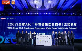 涂鸦智能联合 Gartner 发布《2021 全球 AIoT 开发者生态白皮书》