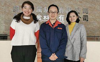 江苏省技术先进型服务企业申报条件-一对一服务