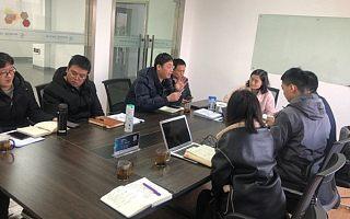 江苏省企业服务公司-技术先进型服务企业申报流程-一对一服务