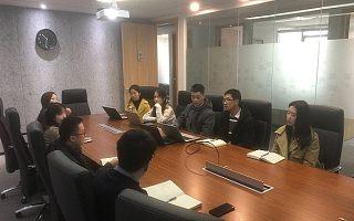 江苏省企业服务公司-技术先进型服务企业申报材料-项目不转包