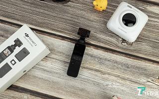 "OSMO Pocket 2体验:更广更清晰,日常记录""好搭档""丨钛极客"
