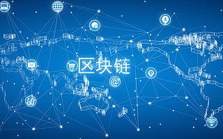 中国联通发布区块链平台联通链,成立海南创新研究院