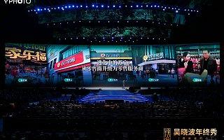"""苏宁第三个十年收尾,吴晓波:""""中国式转型""""的全新范式"""