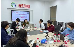 第二届韩国青年零成本创业及创业签证宣讲会在中关村科学城国际人才港举办
