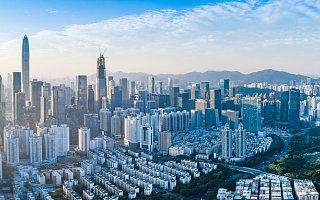 深圳:进一步加快智慧城市和数字政府建设