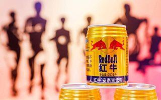 红牛商标案终审落锤:系列商标归泰国天丝,中国红牛或申请再审