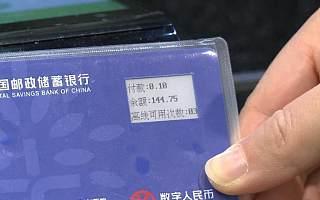 上海试点数字人民币,首次实现脱离手机硬钱包支付模式