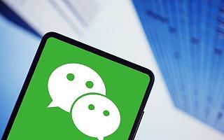 微信更新为何越来越频繁?