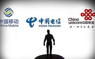 一周内三次反转,纽交所称下周一将摘牌三家中国电信巨头|钛快讯