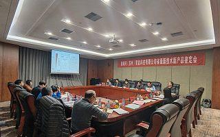 江苏省重点研发计划项目申报注意事项-一对一服务